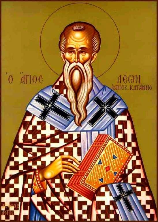 Какой сегодня праздник 5 марта 2019: церковный праздник Лев Катанский отмечается в России