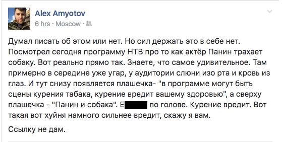 Алексей Панин боится, что его хотят уничтожить