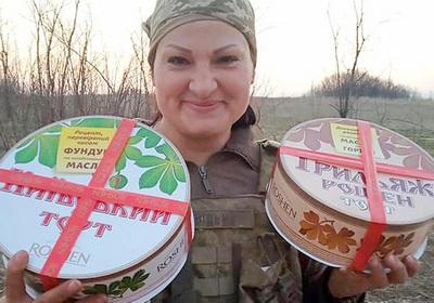 СМИ выяснили, как погибла украинская карательница Ведьма ...