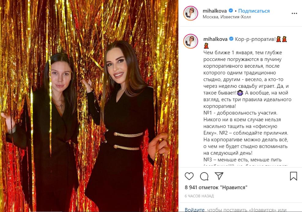 Думал, она в шоу только тупая: позорное видео с Михалковой из Уральских пельменей шокировало Сеть