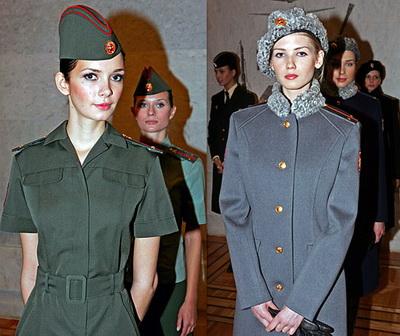 Одежда для женщин-военнослужащих