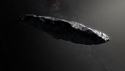 Ученые разглядели вСолнечной системе инопланетный объект
