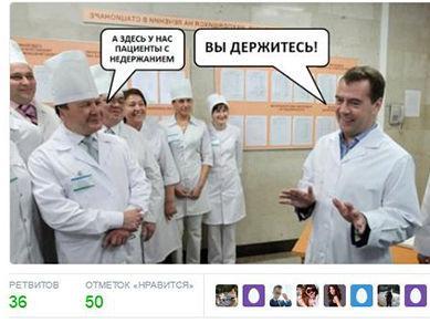 Ошибочно привязывать санкции против РФ к результатам внутренних реформ в Украине, - Климпуш-Цинцадзе - Цензор.НЕТ 9910