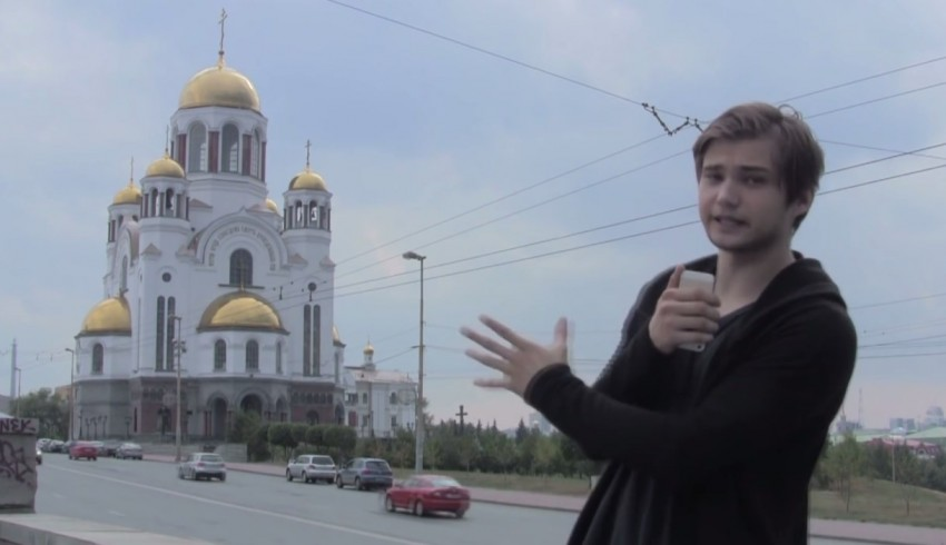 ВСК пояснили причину ареста охотившегося в монастыре напокемонов блогера