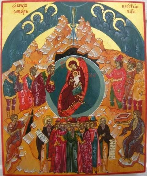Какой сегодня праздник 08.01.2019: церковный праздник Бабьи каши и Собор Пресвятой Богородицы