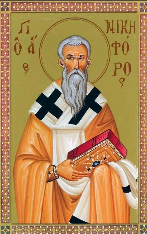 Какой сегодня праздник 26 марта 2019: церковный праздник Никифоров день отмечается в России