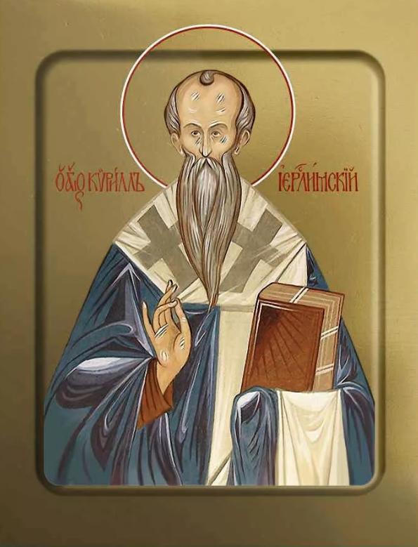 Какой сегодня праздник 31 марта 2019: церковный праздник Кирилл – Дери полоз отмечается в России