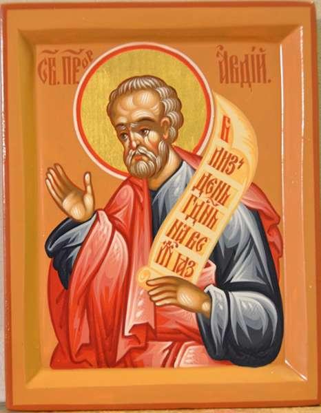Какой сегодня праздник 02.12.2018: церковный праздник Авдей Радетель 2 декабря в России