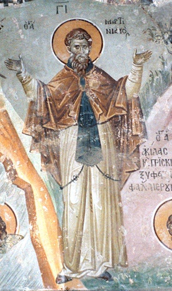 Какой сегодня праздник: 26 февраля 2020 года отмечается церковный праздник Мартинианов день