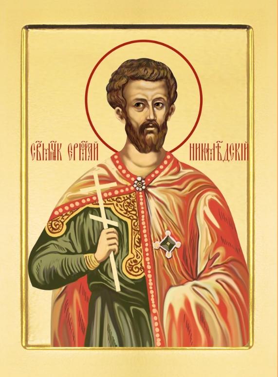 Какой сегодня праздник 8 августа 2019: церковный праздник Ермолаев день отмечают в России