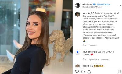 Опозоренную модератором PornHub Михалкову из Уральских пельменей спутали на фото с Бузовой