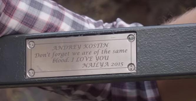 В Нью-Йорке исчезла табличка из расследования ФБК с признанием в любви главе ВТБ Костину