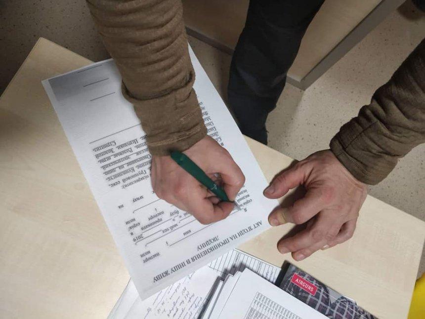 Акт о проникновении в живого человека: украинцы высмеяли новый закон о сексе по согласию