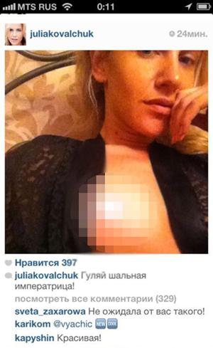 интим фото юлия ковальчук