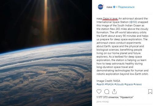 Нибиру случайно засветилась на фото NASA: Взгляд в ужасе