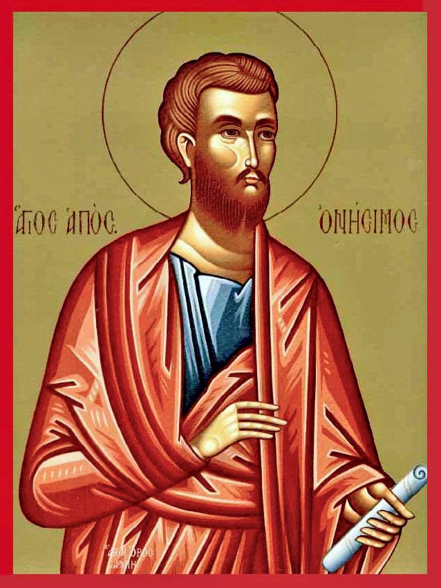 Какой сегодня праздник: 28 февраля 2020 года отмечается церковный праздник Онисим Овчар