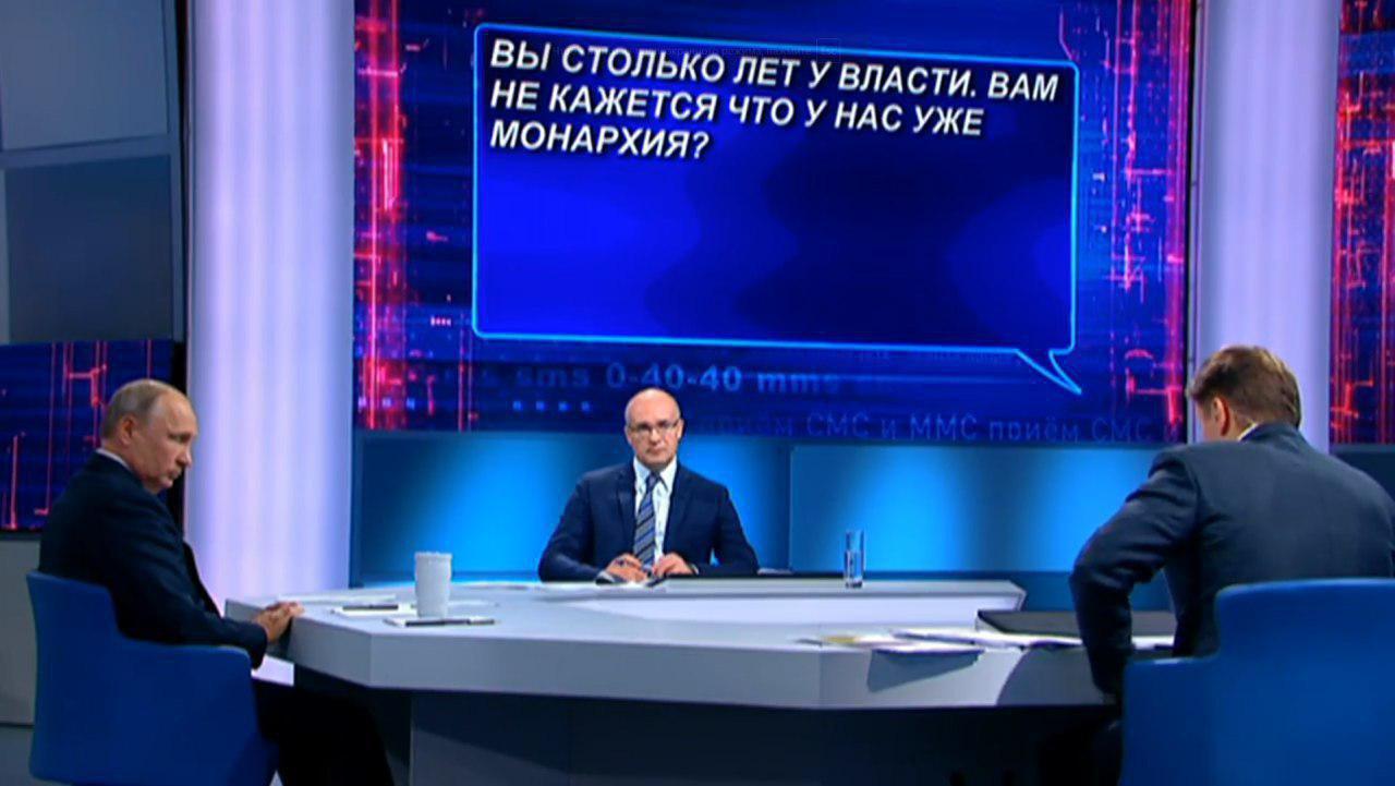 Майнинг программы на русском