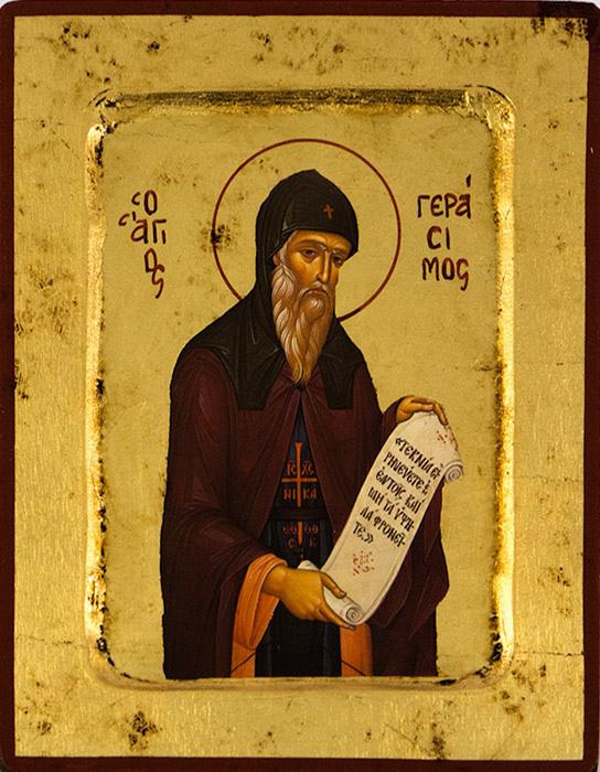 Какой сегодня праздник: 17 марта 2020 года отмечается церковный праздник Герасим Грачевник