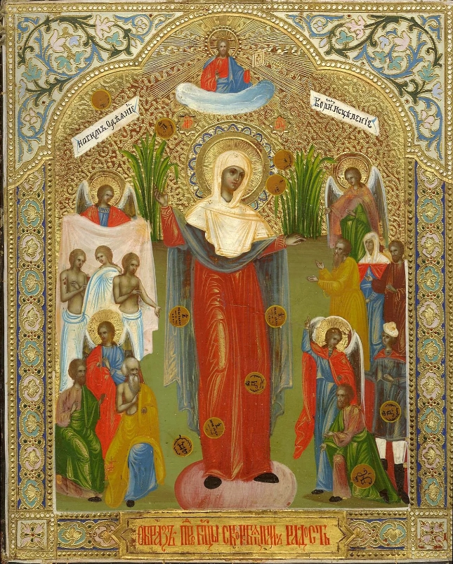 Какой сегодня праздник 6 ноября 2019: церковный праздник Скорбящая Божья Мать отмечают в России