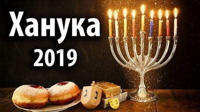 Какой сегодня праздник: 23 декабря 2019 церковный праздник День Мины отмечают в России