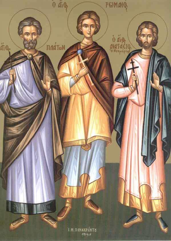 Какой сегодня праздник 01.12.2018: церковный праздник Платон и Роман Зимоуказатели 1 декабря