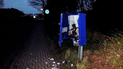 В Германии автомат с презервативами убил грабителя на Рождество