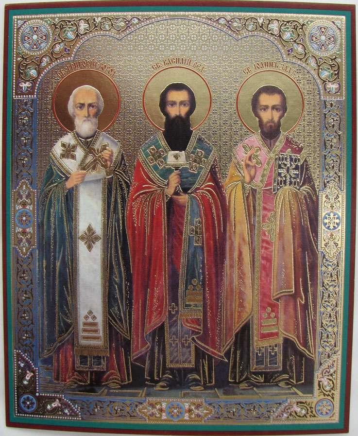 Какой сегодня праздник 12 февраля 2019: церковный праздник Трехсвятие отмечается в России