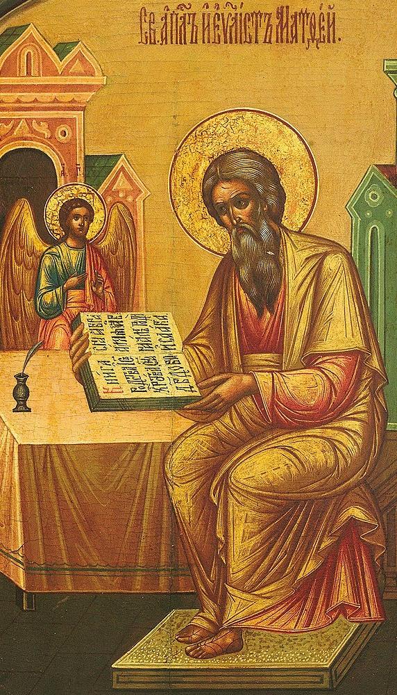Какой сегодня праздник 22 августа 2019: церковный праздник Матфей Змеесос отмечают в России
