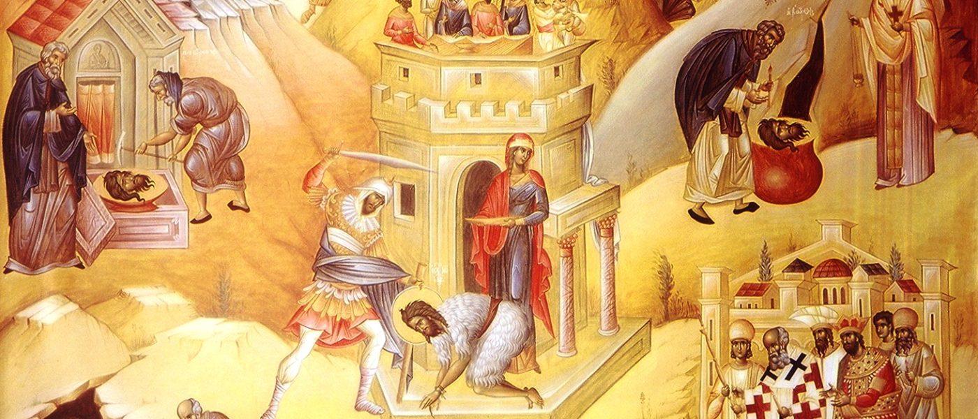 Какой сегодня праздник 7 июня 2019: церковный праздник Иван – Медвяные росы отмечают в России