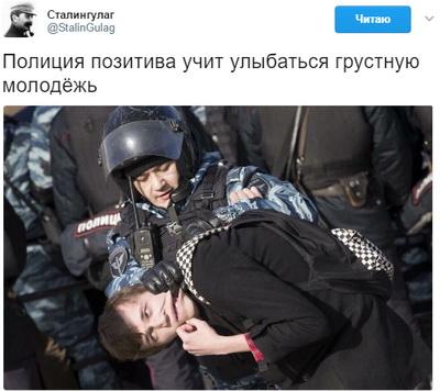 Участник митинга в столице России «вырубил» сноги ОМОНовца— YouTube ВИДЕО