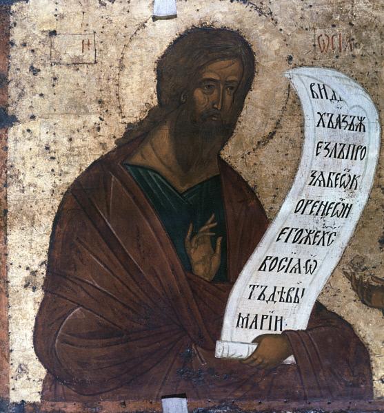 Какой сегодня праздник 30 октября 2019: церковный праздник Осия Колесник отмечают в России