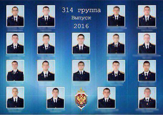 Выпускники московской академии ФСБ устроили заезд на28 «Гелендвагенах»