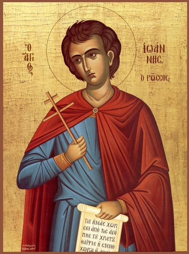Какой сегодня праздник 1 июня 2019: церковный праздник Иоан Долгий отмечают в России