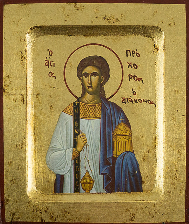 Какой сегодня праздник: 28 февраля 2020 года отмечается церковный праздник Онисим Овчарник