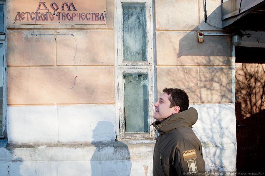 Новости платон на сегодня в москве