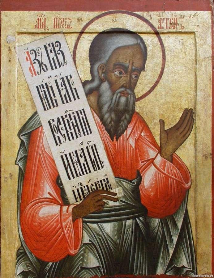 Какой сегодня праздник 29.12.2018: церковный праздник Агеев день отмечается 27 декабря