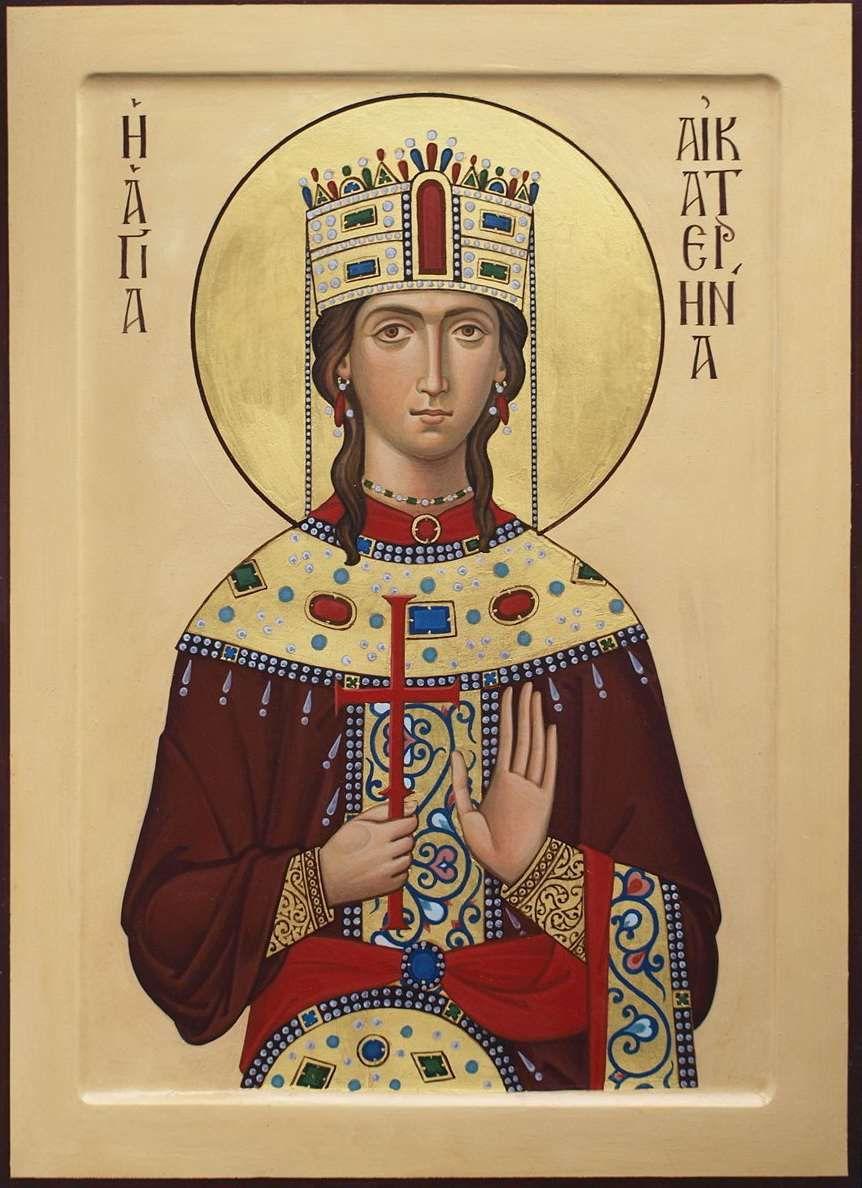 Какой сегодня праздник 07.12.2018: церковный праздник Катерина Санница отмечается 7 декабря»