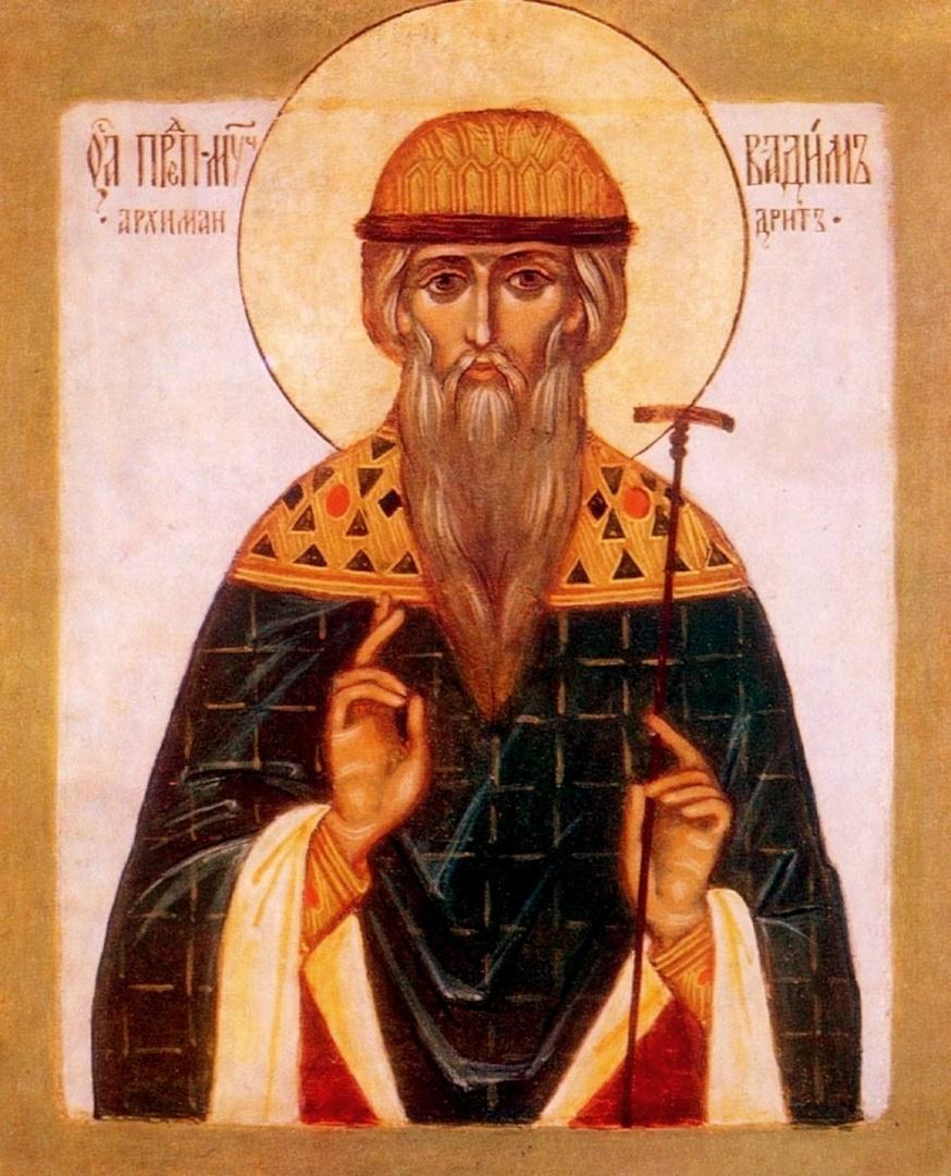 Какой сегодня праздник 22 апреля 2019: церковный праздник Вадим Ключник отмечают в России