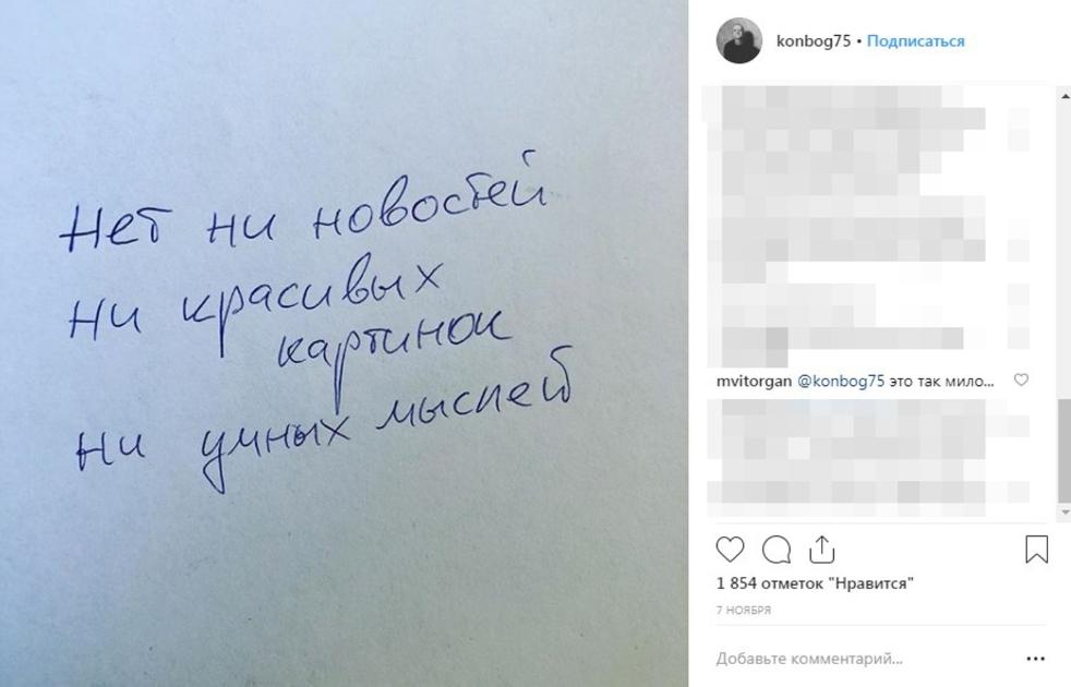 «Семьи больше не существует»: Собчак уличили в измене Виторгану с известным режиссером