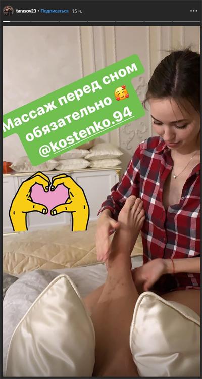 Безработный Тарасов унизил беременную жену перед камерой (ФОТО)