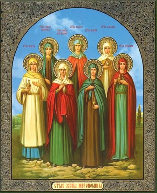 Какой сегодня праздник 12 мая 2019: церковный праздник День жен-мироносиц отмечают в России