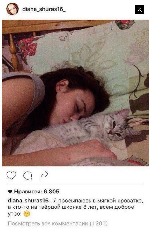 Голые фото марии шурыгиной