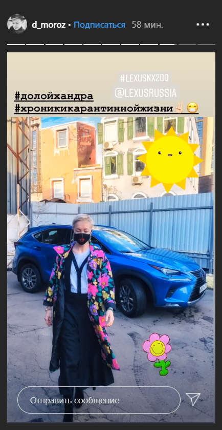 Экс-жена Богомолова после триумфа Содержанок изменилась до неузнаваемости (ФОТО)