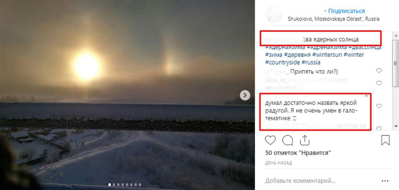 Нибиру репетирует конец света 21 апреля: Сеть наводнили зловещие фото, предвещающие Апокалипсис