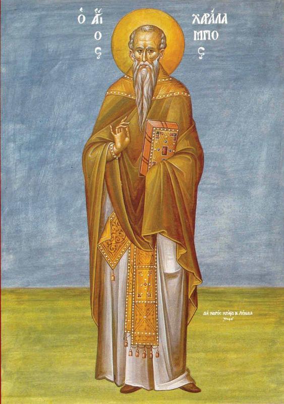 Какой сегодня праздник: 11 марта 2020 года отмечается церковный праздник Порфирий Поздний