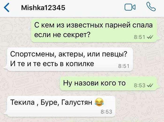 Экс-участница «Дома-2» поведала, как Бузова изменяла Тарасову