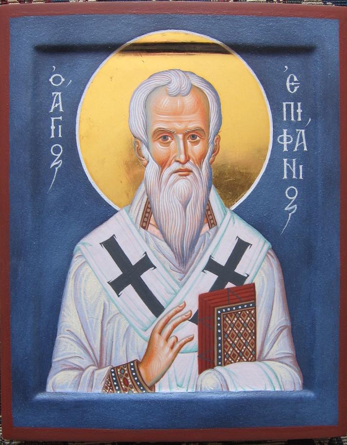 Какой сегодня праздник 25 мая 2019: церковный праздник Епифанов день отмечают в России