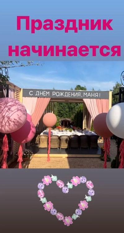 В Сети появились кадры с 50-летия Варум (ФОТО, ВИДЕО)