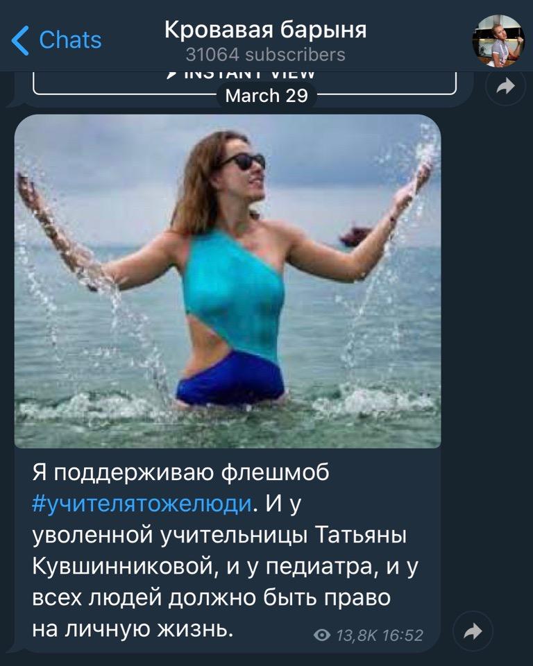 Британцы восхитились флешмобом российских педагогов в купальниках #учителятожелюди