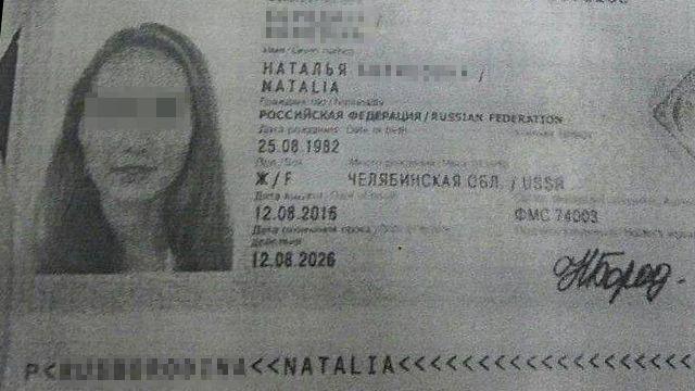 Смерть голой россиянки вДоминикане угодила навидео